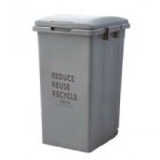 thùng rác  45 lít xám
