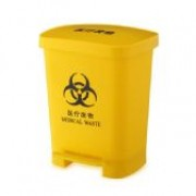 Thùng rác đạp chân 15 lít - chất thải nguy hại