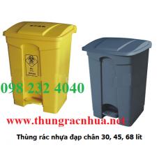 Thùng rác nhựa đạp chân 30L, 45L, 68L, 87 lít