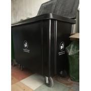 thùng rác 660 lít - 4 bánh mẫu mới