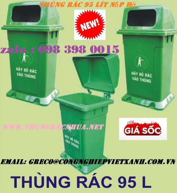 Thùng rác 95 lít – xanh
